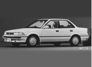 Toyota on Directory Toyota Corolla 1987 Corolla Pictures 1987 Toyota Corolla