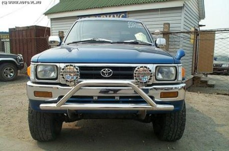 1991 Toyota Hilux Pick Up