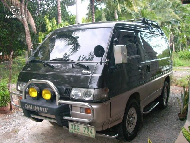 Mitsubishi Cars Philippines